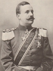 Photo of Friedrich, Prince of Waldeck and Pyrmont