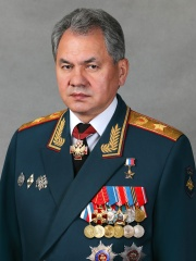 Photo of Sergey Shoygu