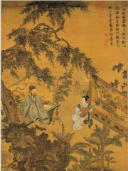 Photo of Tang Yin