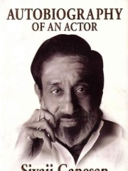 Photo of Sivaji Ganesan
