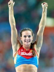 Photo of Yelena Isinbayeva