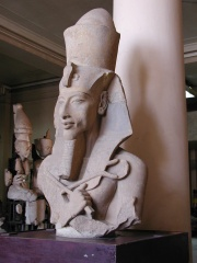 Photo of Akhenaten