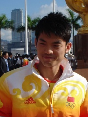 Photo of Lin Dan