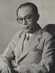 Photo of Mohammad Hatta