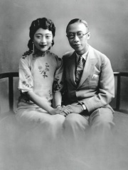 Photo of Empress Wanrong