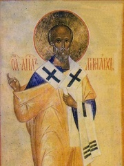 Photo of Aristarchus of Thessalonica