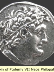 Photo of Ptolemy VII Neos Philopator