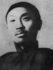Photo of Chen Duxiu