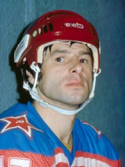 Photo of Valeri Kharlamov