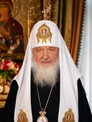 Photo of Patriarch Kirill of Moscow