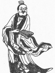 Photo of Pang Tong