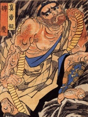 Photo of Benkei