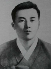 Photo of Kim Hyong-jik