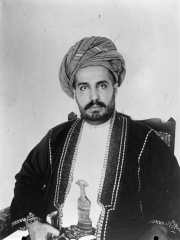Photo of Khalid bin Barghash of Zanzibar