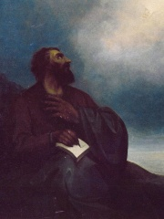 Photo of Mesrop Mashtots