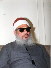 Photo of Omar Abdel-Rahman