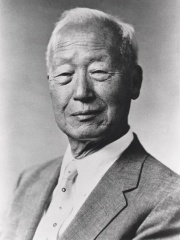 Photo of Syngman Rhee