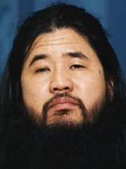 Photo of Shoko Asahara