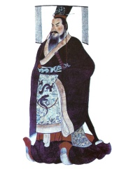 Photo of Qin Shi Huang