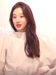 Photo of Jung Ryeo-won